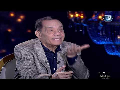 حلمي بكر يكشف رفضه عرضا من حمو بيكا