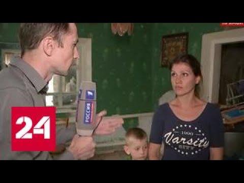 Вопрос из Ставропольского края про помощь пострадавшим от наводнения. Прямая Линия с Путиным 15 июня 2017