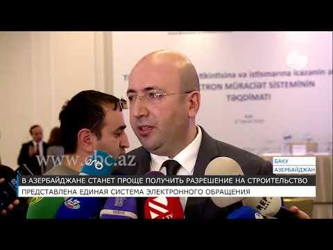 В Азербайджане станет проще получить разрешение на строительство