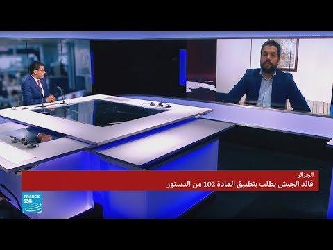 """هل يحمل عبد القادر بن صالح الذي قد يحكم الجزائر """"مؤقتا"""" الجنسية المغربية؟"""