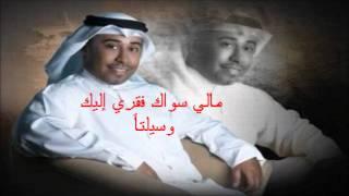 تحميل اغاني يوسف العماني | يامن يرى MP3