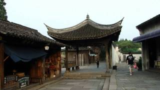 preview picture of video 'Wuzhen East Gate 烏鎮東柵 - 石板街 day 1 - 18 ( China )'