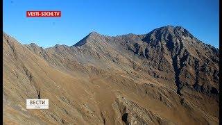 Пятый день поисков: туриста, пропавшего в горах Сочи, еще не нашли