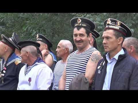 Отметили День военно-морского флота