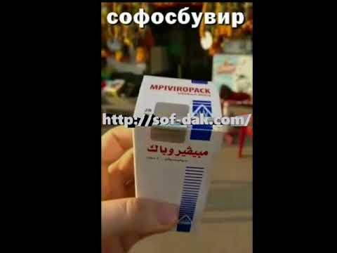 В какой период больной гепатитом может заразиться