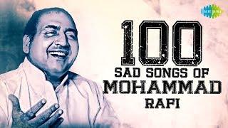 Top 100 Sad Songs Of Mohammad Rafi  मोहम्मद रफ़ी के 100 सैड सांग्स   Kya Hua Tera Wada, Din Dhal Jaye