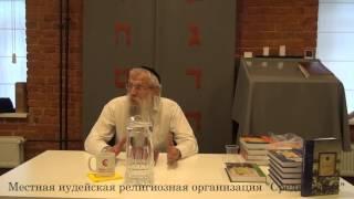 Встреча с Йосефом Менделевичем