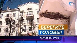 Балкон дома №10 по Воскресенскому бульвару рухнул на землю