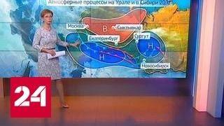 Западную Сибирь, Урал и восток Европейской России сковали аномальные морозы