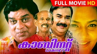 Vasantha Maligai Tamil Movie