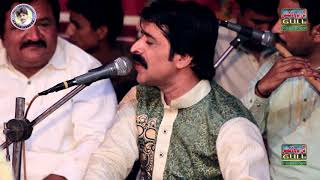 Phul Main Nai Tory Abdul Salam Sagar New Saraiki Song 2018 Gull Production Pk