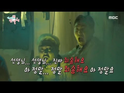 [HOT] I'm so glad to see the nurse, 전지적 참견 시점 20190817