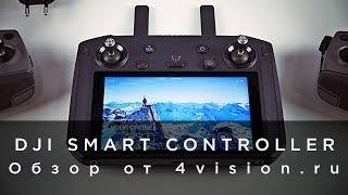 Квадрокоптер DJI Mavic 2 Zoom (DJI Smart Controller) від компанії CyberTech - відео
