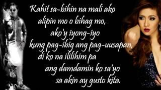 Gusto Kita by Angeline Quinto - Minus One w/ Lyrics