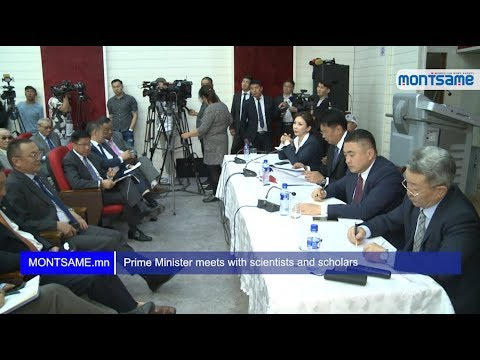 Prime Minister meets with scientists and scholars