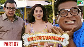 Entertainment | Akshay Kumar, Tamannaah Bhatia | Hindi Movie Part 7