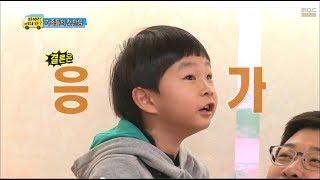 민율이의 재밌는 이야기 시간! 결말은 응~가~, #07, 일밤 20140202