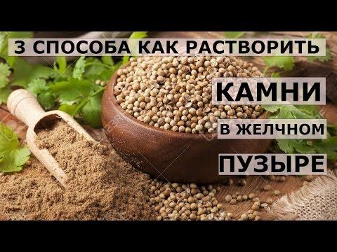 Все препараты для лечения заболеваний печени
