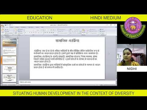 EDUCATION-SITUATING HUMAN DEVELOPMENT IN THE CONTEXT OF DIVERSITY-(HINDI MEDIUM) By - NIDHI MISHRA