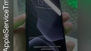 Замена Стекла Apple iPhone 7 в Тюмени