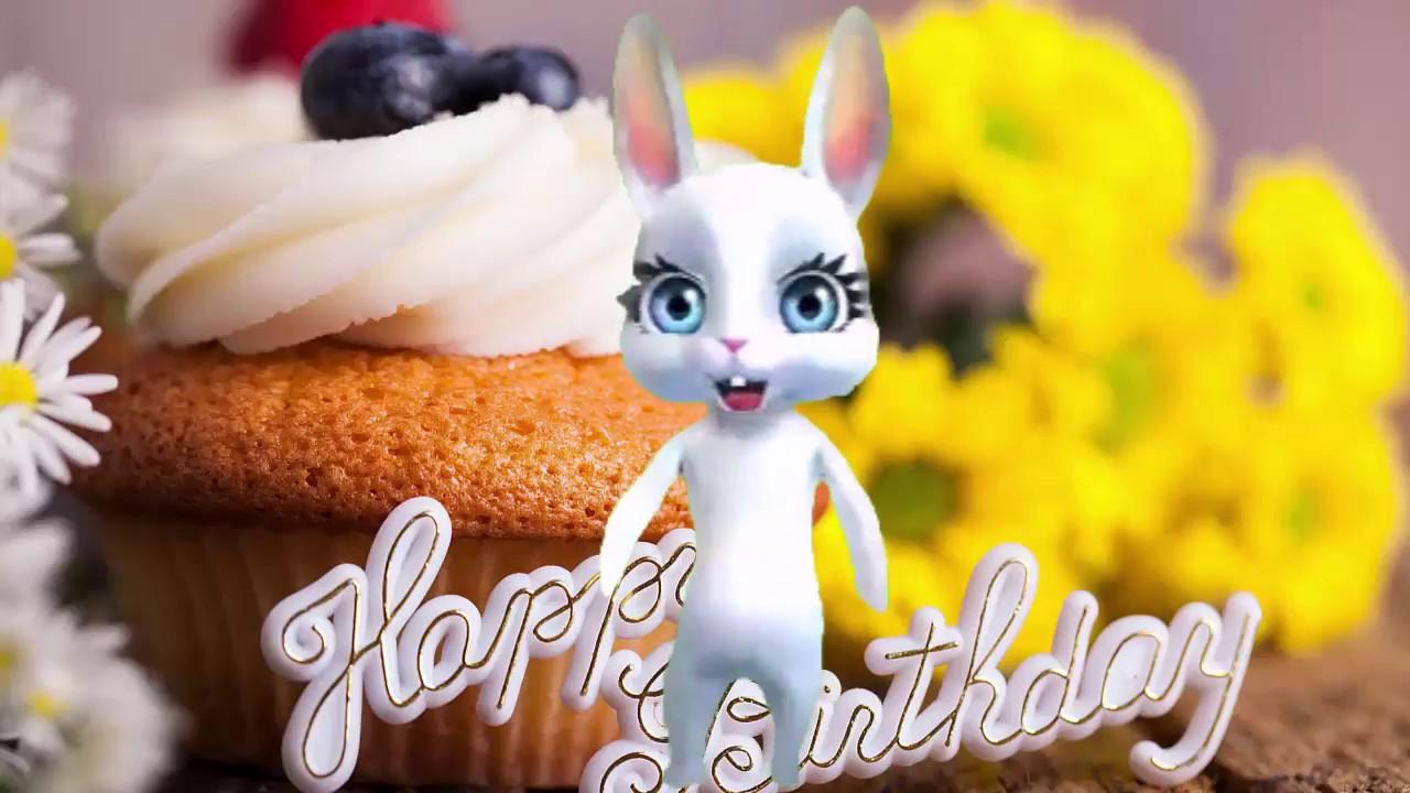 Днем рождения, интерактивная видео открытка