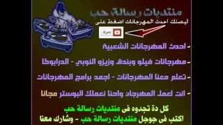 تحميل اغاني مهرجان اشقية العجمى الجزء الثانى - نجوم العجمى الاشقية MP3