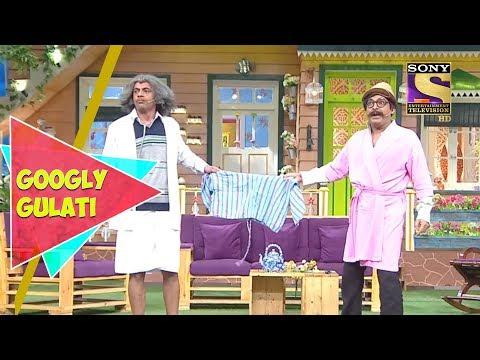 Dr. Gulati Fights For His Shorts | Googly Gulati | The Kapil Sharma Show