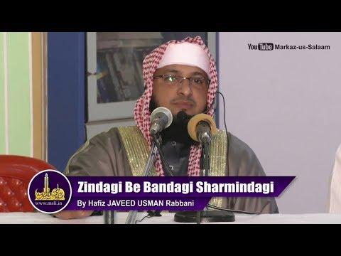 Zindagi Be Bandagi Sharmindagi || By Hafiz JAVEED USMAN Rabbani