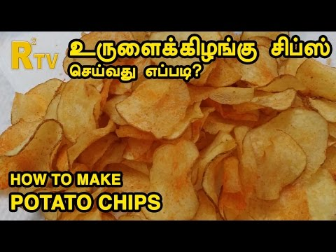 Potato Chips in Tamil | ThiruTamizhan