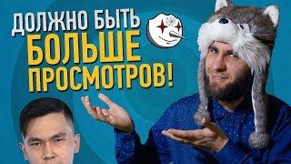 ТОП5 САМЫХ НЕДООЦЕНЁННЫХ ЮТЮБЕРОВ