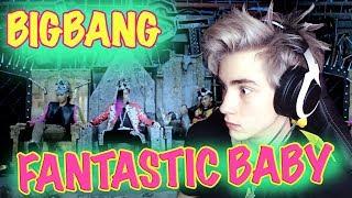 BIGBANG - FANTASTIC BABY MV Реакция | Бигбэнг | Реакция на BIGBANG FANTASTIC BABY | Биг бэнг Реакция