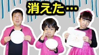 ★食事が消えた・・・「グランピング編」ミステリードラマ★Themealdisappeared★