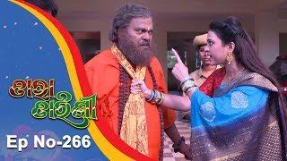 Tara Tarini | Full Ep 266 | 11th Sept 2018 | Odia Serial - TarangTV