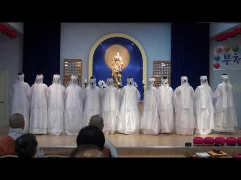 봉축법요식 2017년 4월 30일