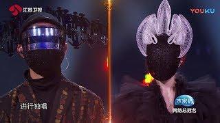 【经典回顾】《思念是一种病》对唱 GAI 狂秀球技【蒙面唱将猜猜猜第二季】Masked Singer S2