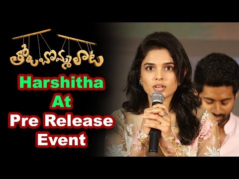 harshitha-chowdary-at-tholu-bommalata-pre-release-event