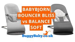 BabyBjorn Bouncer Bliss vs Balance Soft | BuggyBaby Reviews