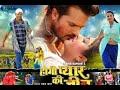 Har_Khushi_Har_Khwaish_Khesari lal bhojpuri film Hogi pyar ki jeet mp3