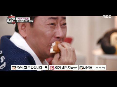[마리텔2] '그 맛!'이 그리워 화장실에 찾아간 전광렬 대대장님!!