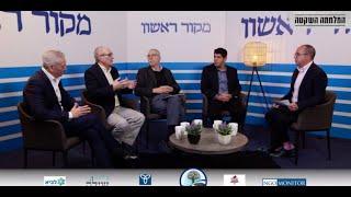"""המאבק בארגוני ה-BDS: """"האירופאים מזינים את המערכה נגד ישראל"""""""