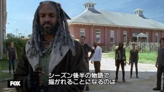 ウォーキング・デッド7 第9話:インタビュー