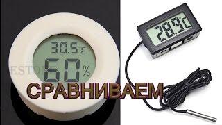 Сравнение термометры и гигрометры с Алиэкспресс