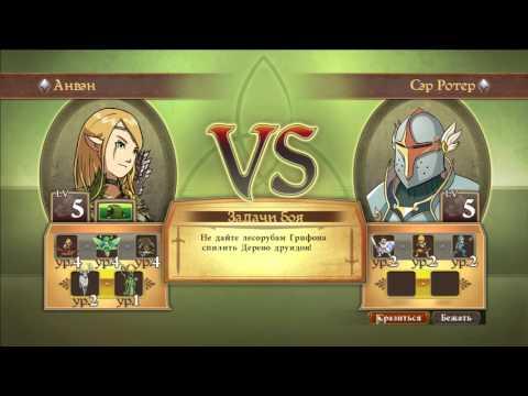 Прохождение игры меч и магия герои 7