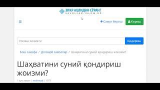 КУЛ БИЛАН КАЙФ КИЛИШ ЁКИ ДРАЧИТ КИЛИШ МУМКУНМИ...