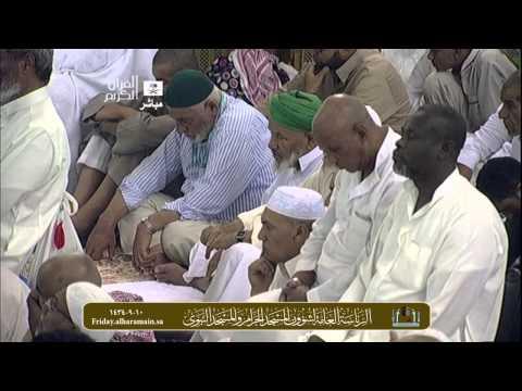 رمضان شهر التضحيات
