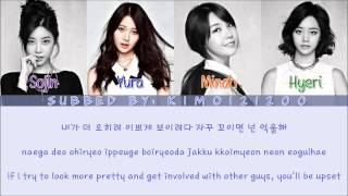 Girl's Day - Look at Me