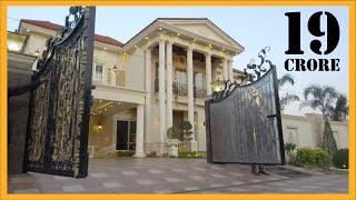 2 Kanal Italian Bungalow With Swimming Pool At Most Convenient Location In DHA Lahore Price 19 Crore