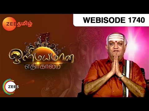 Olimayamana Ethirkaalam - Episode 1740  - April 23, 2015 - Webisode