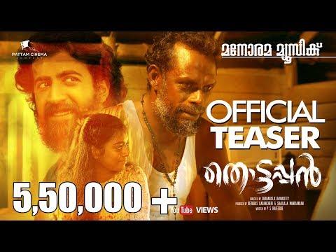 Thottappan Official Teaser