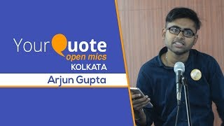 'Dastaan' by Arjun Gupta | Hindi Poetry | YQ - Kolkata (Open Mic 4)